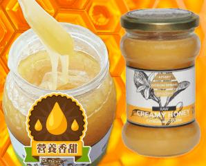 安哈羅德頂級天然蜂蜜乳,限時5.9折,今日結帳再享加碼折扣