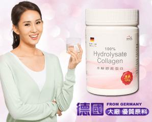 【御松田】德國水解膠原蛋白粉,今日結帳再打85折