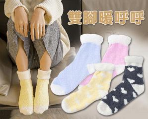 居家加厚珊瑚絨睡眠女襪,限時1.7折,今日結帳再享加碼折扣