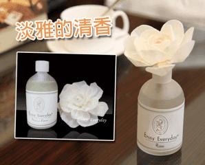 日本精油香氛擴香瓶,限時2.5折,今日結帳再享加碼折扣