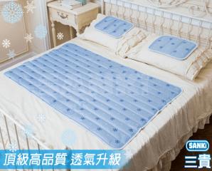 SANKI 日本三貴勁涼3D冷凝床墊,今日結帳再打88折