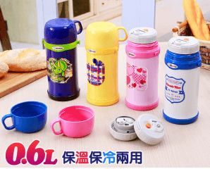 ZOJIRUSHI 象印童用不鏽鋼保溫瓶SC-MC60,限時5.8折,請把握機會搶購!