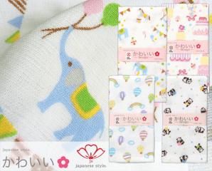 日本人氣超親膚吸水毛巾,限時3.5折,今日結帳再享加碼折扣