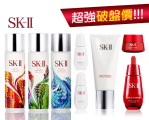 SK-II週年慶超人氣商品,限時5.7折,今日結帳再享加碼折扣