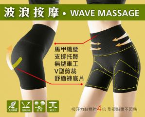 蒂巴蕾馬甲纖腰塑體褲,限時6.3折,今日結帳再享加碼折扣