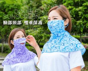 機能防曬抗UV遮陽口罩,限時4.1折,今日結帳再享加碼折扣