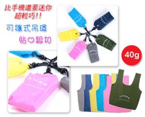 韓版簡約環保手提購物袋,限時3.4折,今日結帳再享加碼折扣