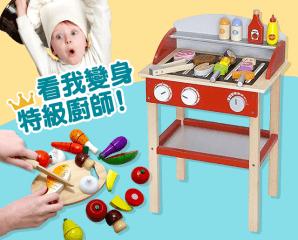 特級小廚師仿真玩具組,限時6.0折,今日結帳再享加碼折扣