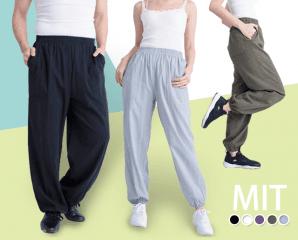 台灣製棉質寬鬆束口長褲,今日結帳再打85折