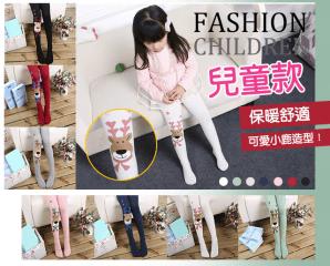 韓風兒童針織棉圖案褲襪,今日結帳再打88折