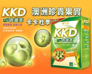 【御姬賞】KKD青纖素,限時4.9折,請把握機會搶購!