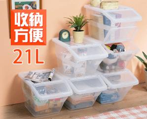 台灣製斜取可疊式收納箱,限時5.6折,今日結帳再享加碼折扣