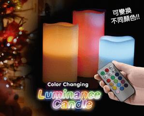 多彩LED香氛蠟燭組,今日結帳再打85折