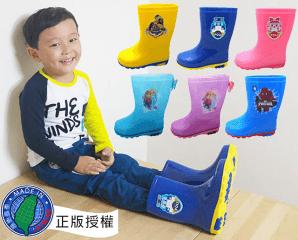 超夯正版卡通中大童雨鞋,限時6.3折,請把握機會搶購!