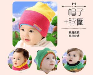 兒童兩用彩色頭套帽脖圍,限時2.5折,今日結帳再享加碼折扣