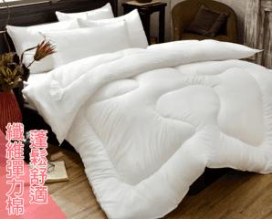 高科技輕柔暖冬被透氣枕,限時5.0折,今日結帳再享加碼折扣