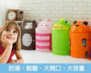 日式可愛動物收納籃,限時3.3折,今日結帳再享加碼折扣