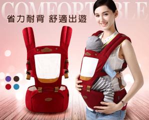 多背式舒適嬰兒腰凳背帶,限時4.4折,今日結帳再享加碼折扣