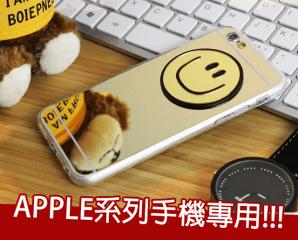 韓國GD笑臉鏡面手機殼,限時1.1折,今日結帳再享加碼折扣