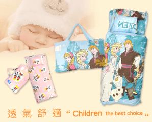 正版卡通造型兒童睡袋,限時2.5折,今日結帳再享加碼折扣