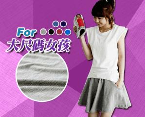 韓版莫代爾純色彈性褲裙,限時2.5折,今日結帳再享加碼折扣