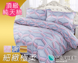 My Mon 夢工場 頂級純天絲兩用被床包組,本檔全網購最低價!