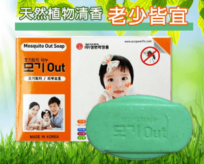 Mosquito Out韓國天然艾草香茅防蚊皂,今日結帳再打88折
