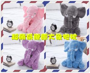 超療癒柔軟大象抱枕,限時3.0折,今日結帳再享加碼折扣