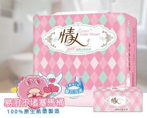 情人寵愛細柔抽取衛生紙,限時6.4折,請把握機會搶購!