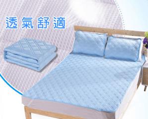 3D網層涼感舒眠枕墊床墊,限時3.8折,今日結帳再享加碼折扣
