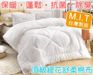 頂級華麗圖騰天絲竹碳枕,限時5.3折,請把握機會搶購!